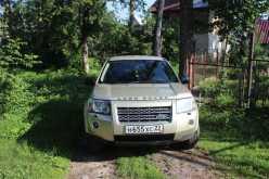 Барнаул Freelander 2007