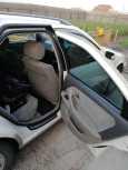 Toyota Mark II Wagon Qualis, 1997 год, 225 000 руб.