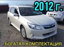 Владивосток Exiga 2012