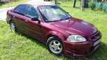 Honda Civic, 1997 год, 110 000 руб.