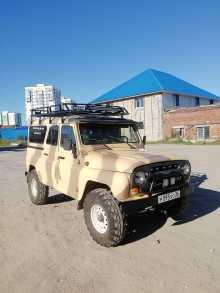 Ханты-Мансийск 3153 2004