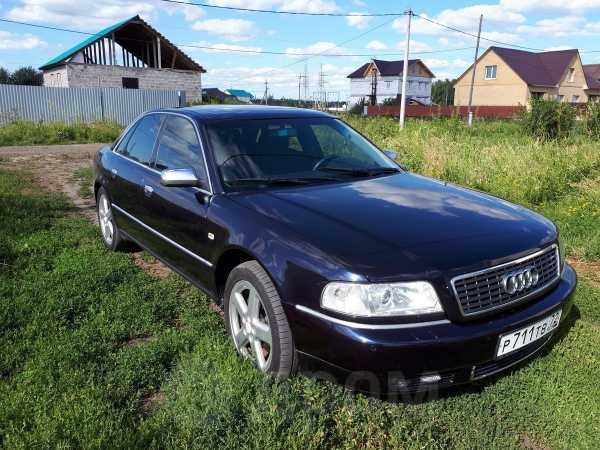 Audi A8, 1999 год, 320 000 руб.