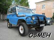 Краснодар 3151 1996