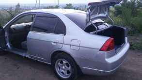 Саяногорск Civic 2001