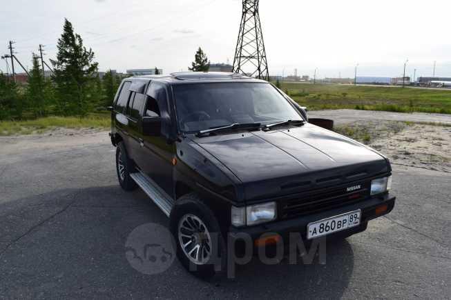 Nissan Terrano, 1992 год, 400 000 руб.