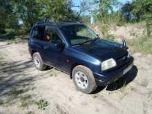 Курган Escudo 1998
