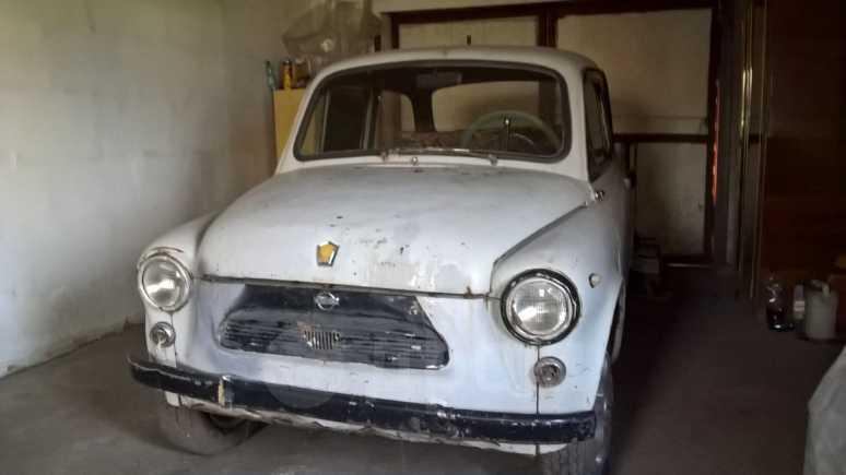ЗАЗ ЗАЗ, 1966 год, 20 000 руб.