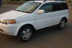 Братск HR-V 2000