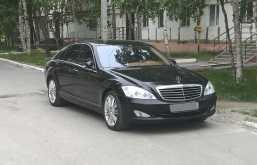 Нефтеюганск S-Class 2007