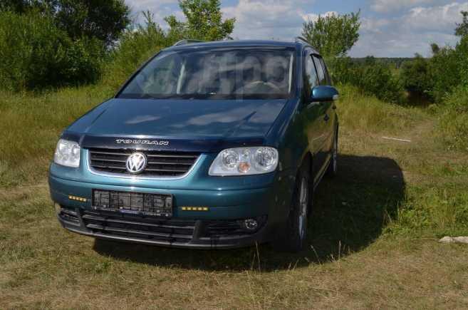 Volkswagen Touran, 2005 год, 310 000 руб.