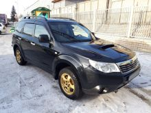 Чита Forester 2008