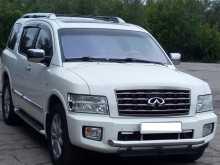 Нижневартовск QX56 2008