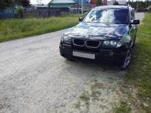 Междуреченский X3 2004