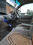 Toyota Vista, 2001 год, 320 000 руб.