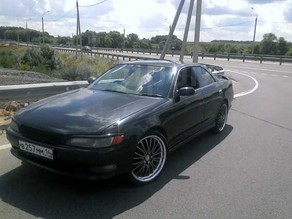 Toyota Mark II, 1996 год, 270 000 руб.