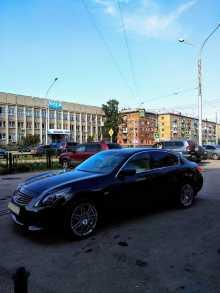 Новокузнецк G35 2007
