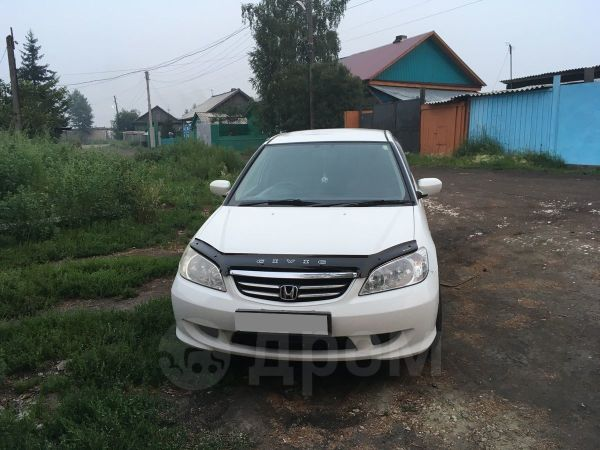 Honda Civic Ferio, 2005 год, 350 000 руб.