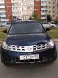 Nissan Murano, 2007 год, 500 000 руб.