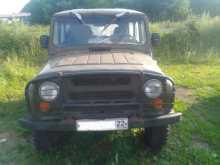 Тогул 3151 1996