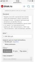Lexus GS250, 2014 год, 1 800 000 руб.