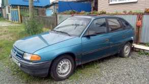 Пелым Astra 1992