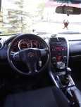 Suzuki Grand Vitara, 2008 год, 599 999 руб.
