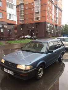 Иркутск Corolla 1991