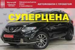 Новосибирск Nissan Murano 2012