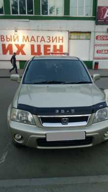 Омск CR-V 1999