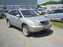 Владивосток RX300 2003