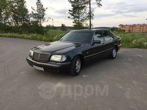 Mercedes-Benz S-Class, 1996 год, 300 000 руб.