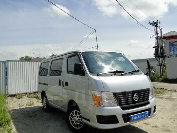 Nissan Caravan, 2009 год, 725 000 руб.