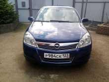 Армавир Astra 2009