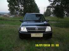 Иркутск Grand Vitara XL-7