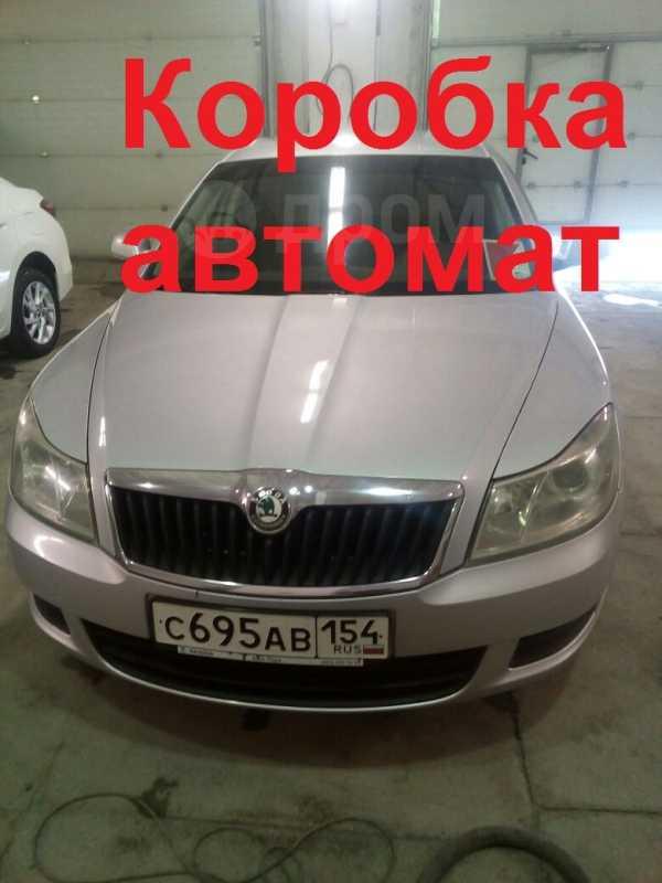 Skoda Octavia, 2013 год, 460 000 руб.