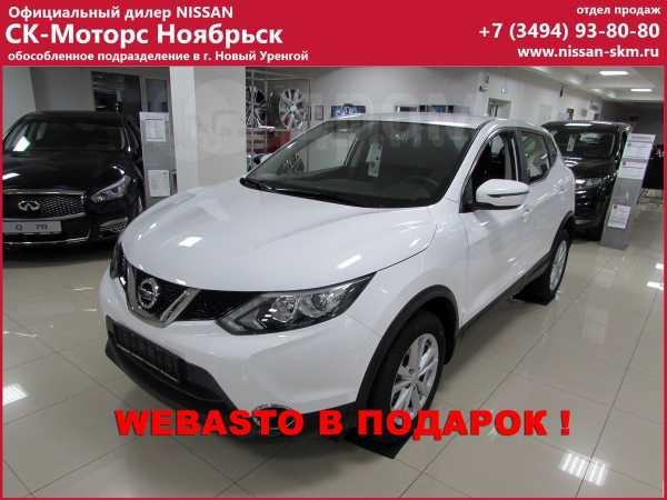 Nissan Qashqai, 2018 год, 1 322 000 руб.