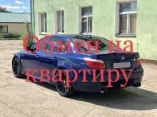 Омск M5 2007