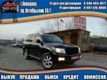 Кемерово Land Cruiser 2009