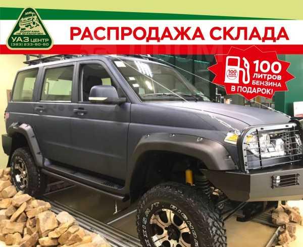 УАЗ Патриот, 2018 год, 1 426 000 руб.