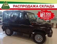 Новосибирск Хантер 2018