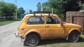 Чугуевка 4x4 2121 Нива 1983