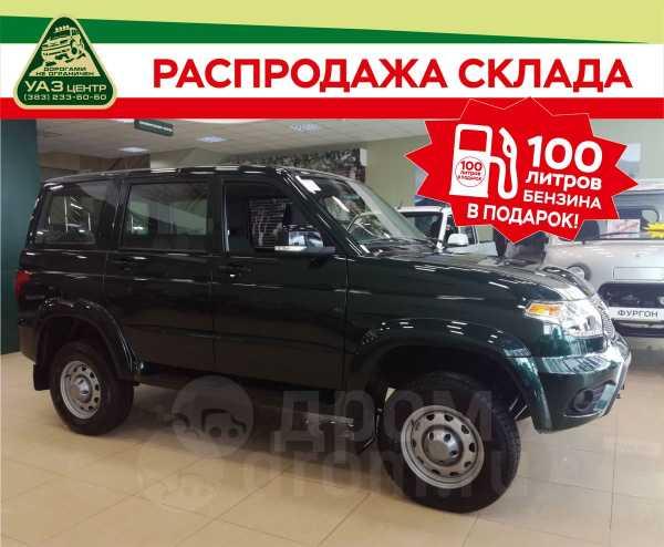 УАЗ Патриот, 2018 год, 699 000 руб.