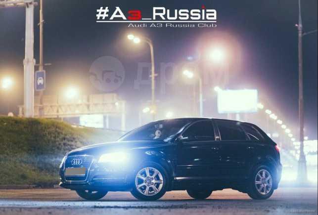 Audi A3, 2012 год, 569 000 руб.