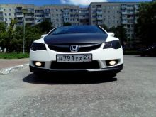 Хабаровск Honda Civic 2008