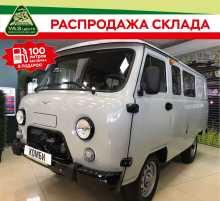 Новосибирск Буханка 2018