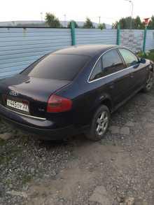 Кемерово A6 1998
