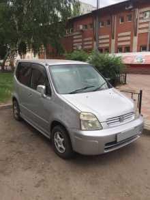 Омск Capa 2000