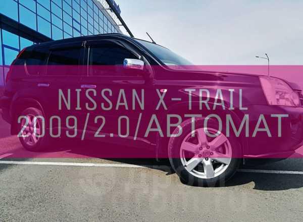 Nissan X-Trail, 2010 год, 550 000 руб.