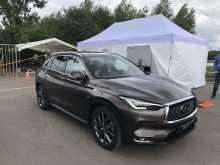 Тюмень QX50 2018