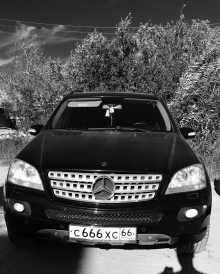 Екатеринбург M-Class 2005